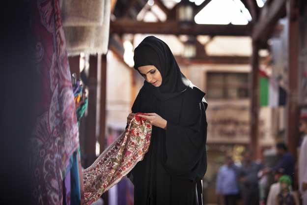 textiles-souk
